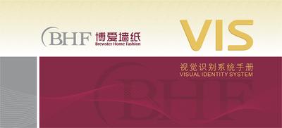 布鲁斯特墙纸博爱品牌VI设计、SI设计