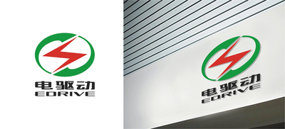 上海电驱动VI设计、宣传册设计